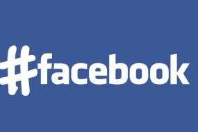 facebook-hashtag_like_gumb_novi-600x385